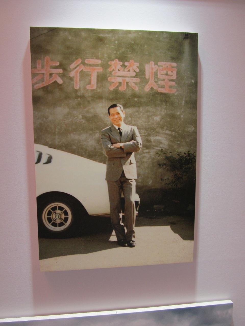 【和風総本家】地井武男 ちいちい【ちい散歩】YouTube動画>8本 ->画像>64枚